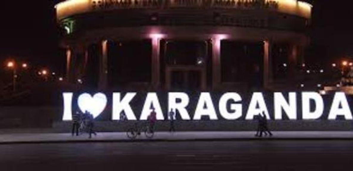 AR-KARAGANDA