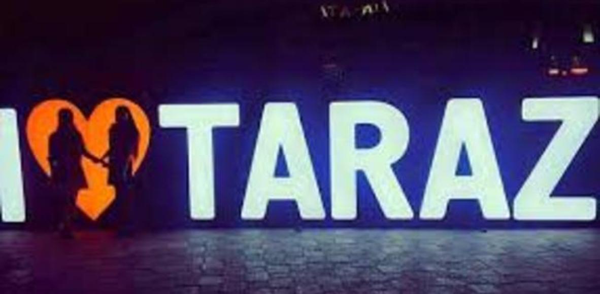 AR-TARAZ