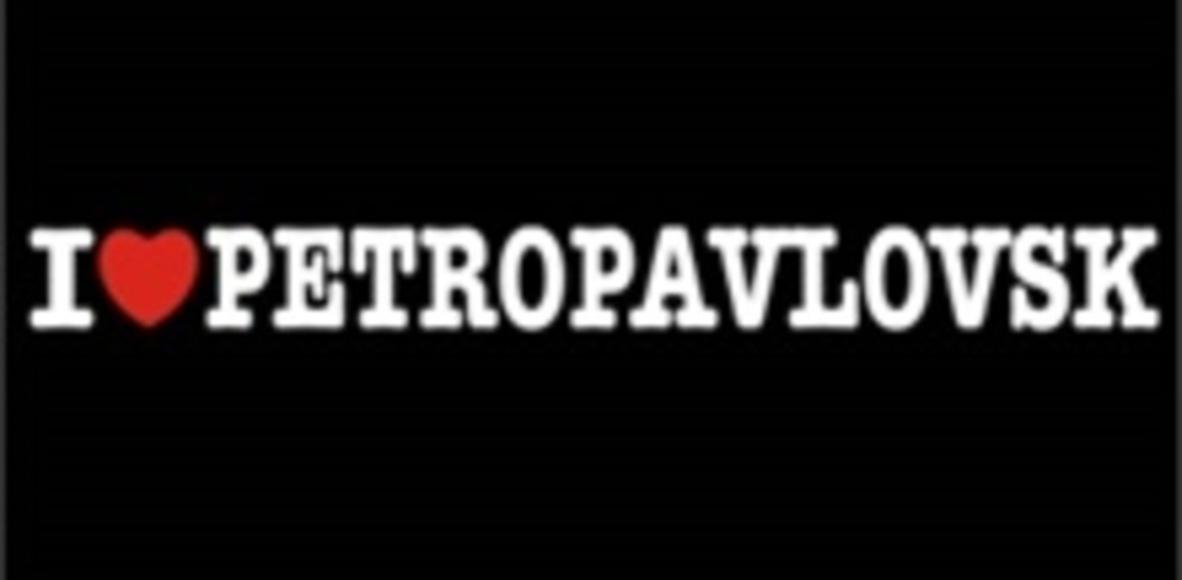AR-PETROPAVLOVSK