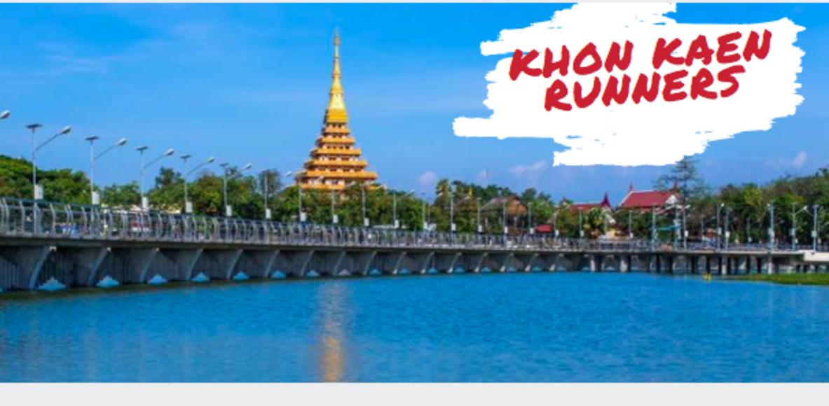 Khon Kaen Runners