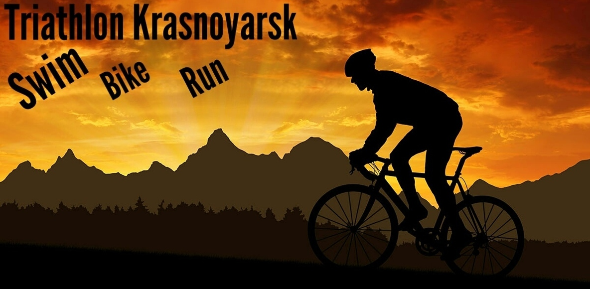 🏊 TriathloN 🚴 KrasnoyarsK 🏃