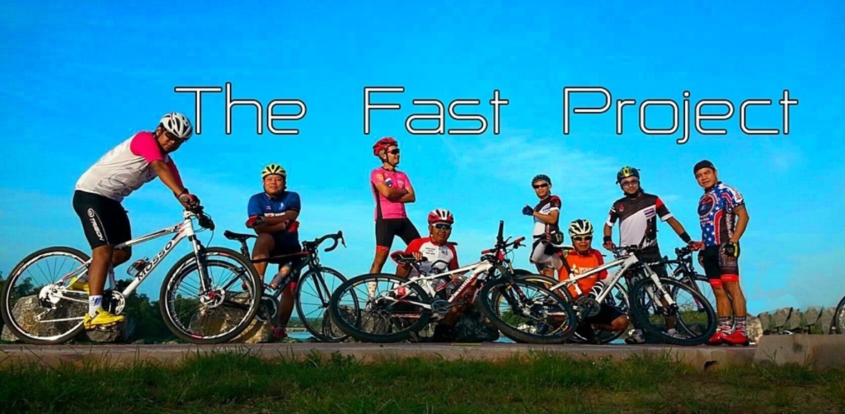 The Fast Project