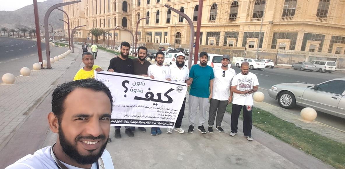 moshat_makkah فريق_مكة_للمشي