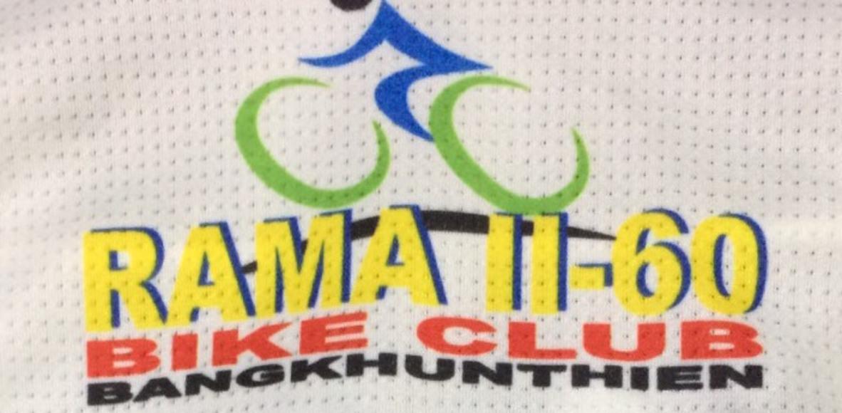 RAMA II-60 Bike Club