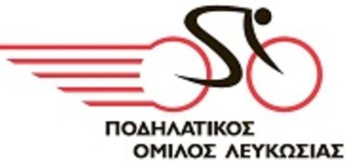 Nicosia Cycling Team