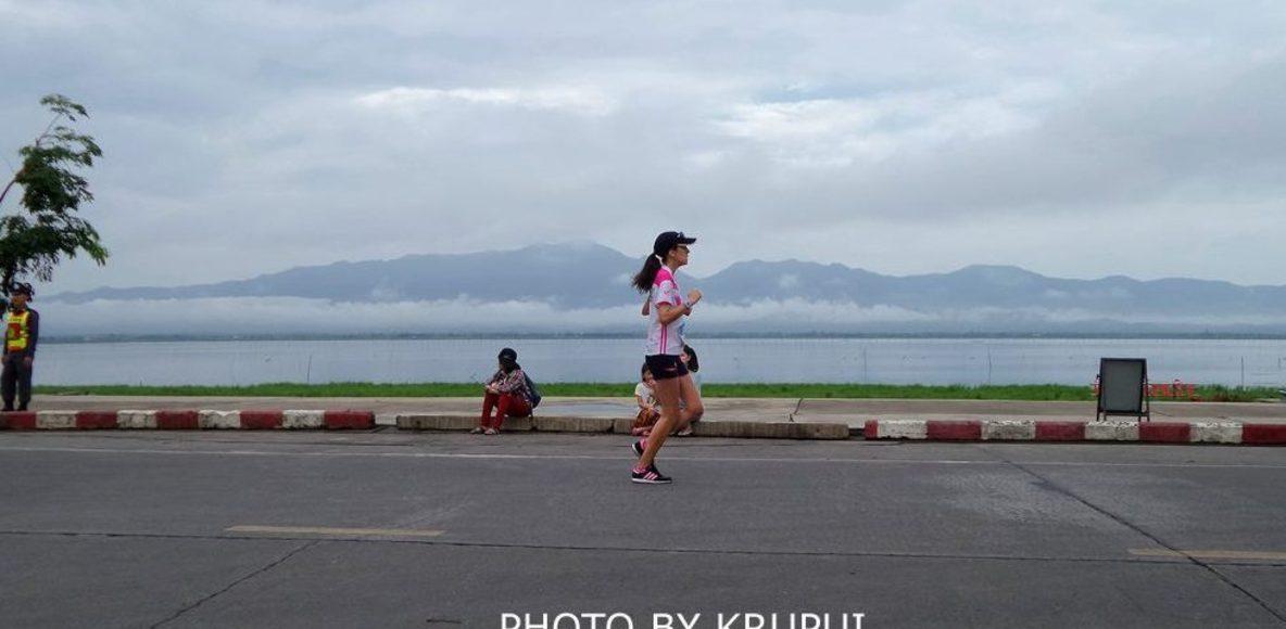 Phayao Running