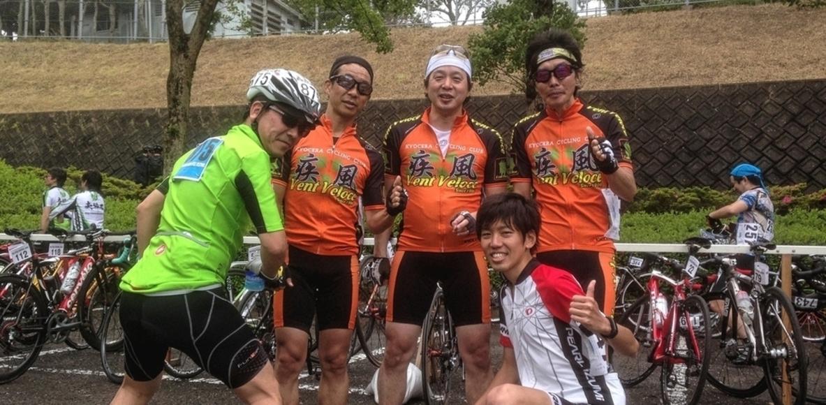 京セラサイクリング部