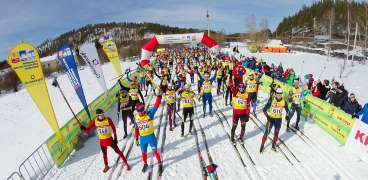 Baikal Ski Association