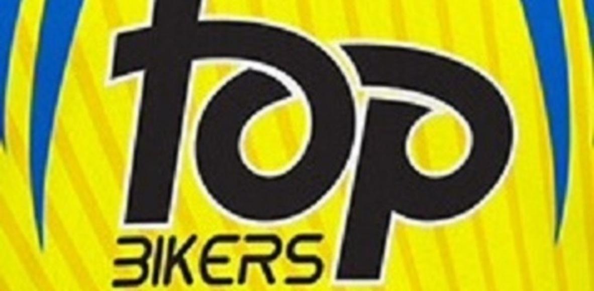 TOP BIKERS