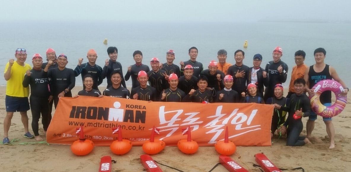 목동철인 (Mokdong Triathlon)