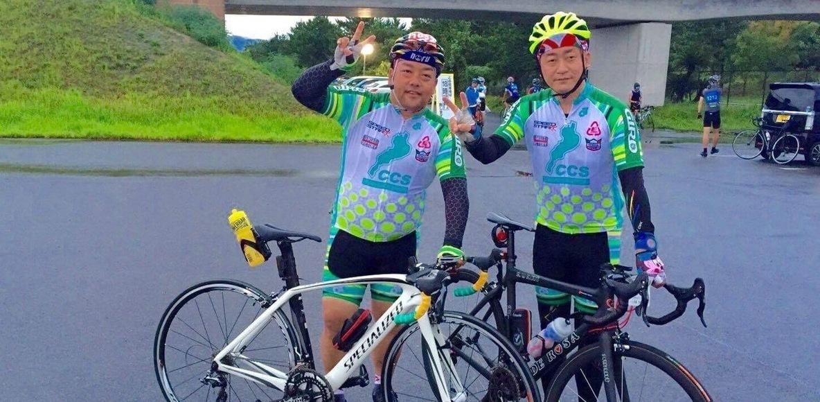 Cycle Circle SHIGA (JPN)