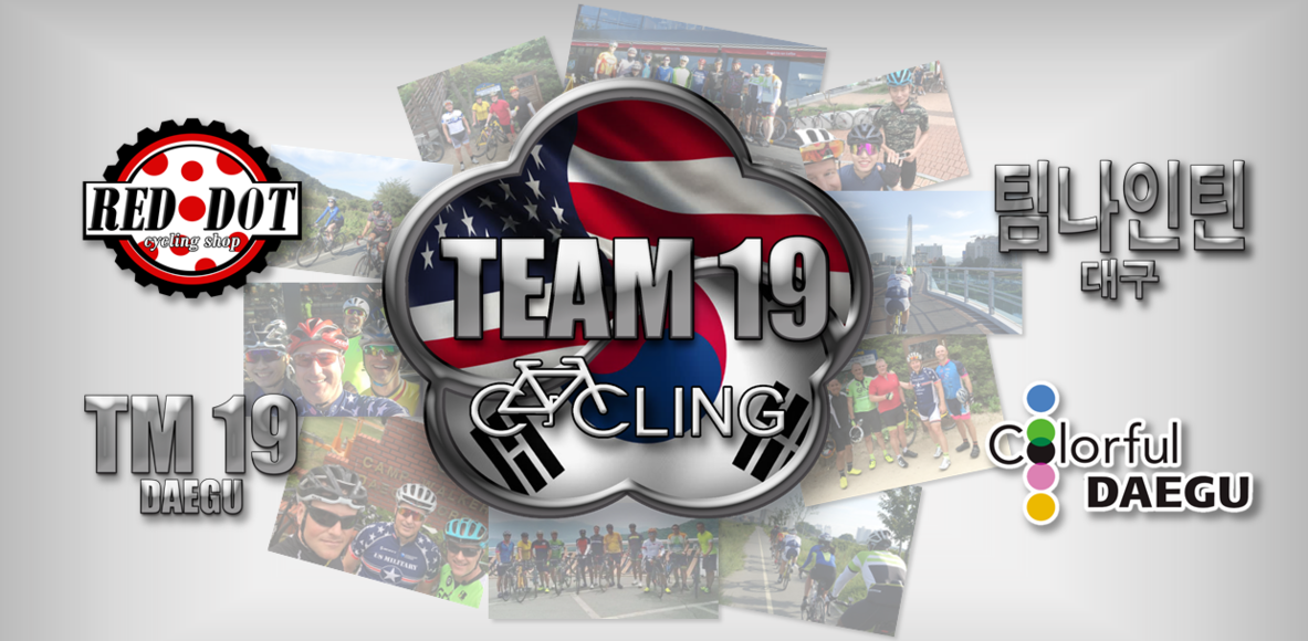 Team 19 Cycling