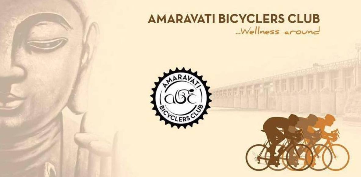 Amaravati Bycyclers Club