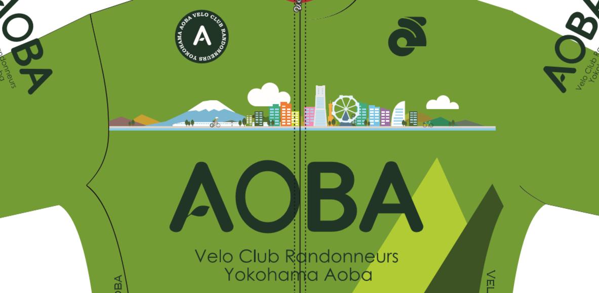 VELO CLUB RANDONNEURS AOBA