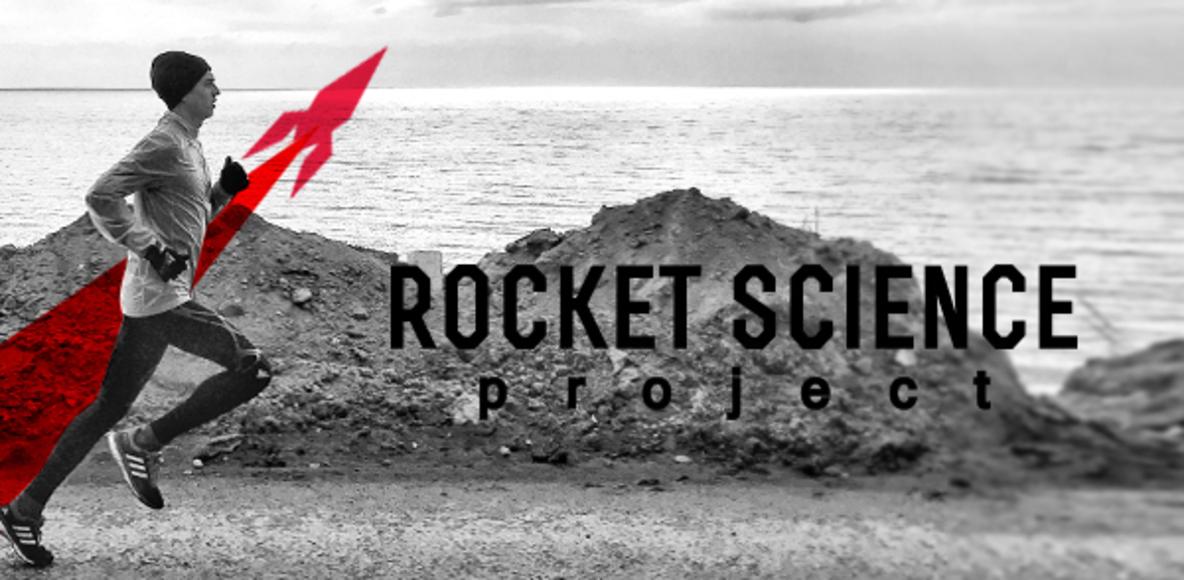 Rocket Science Project