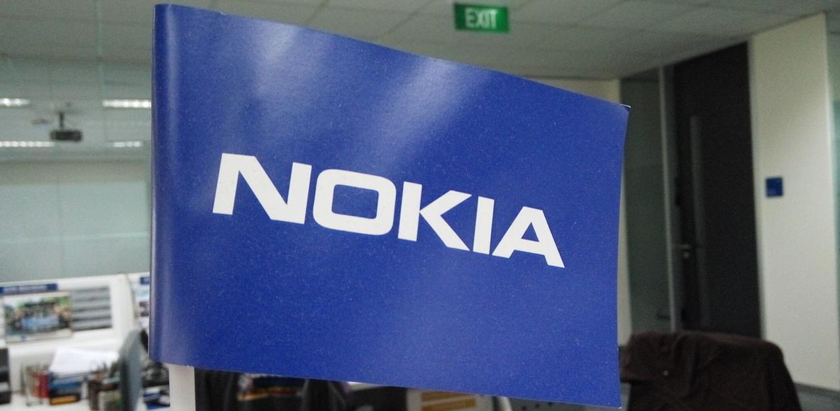Nokia Indonesia - livelife running