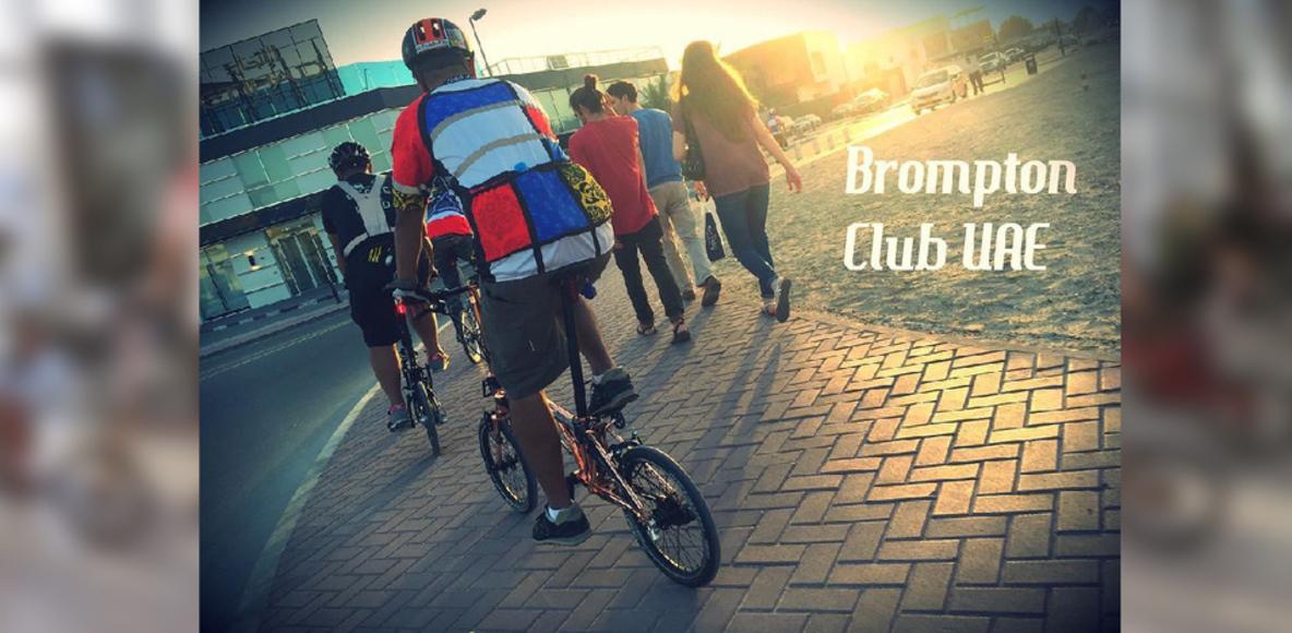 Brompton Club UAE