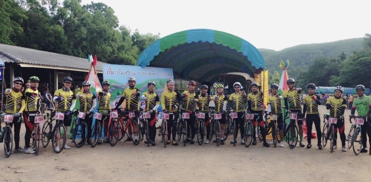 NCTC Bike