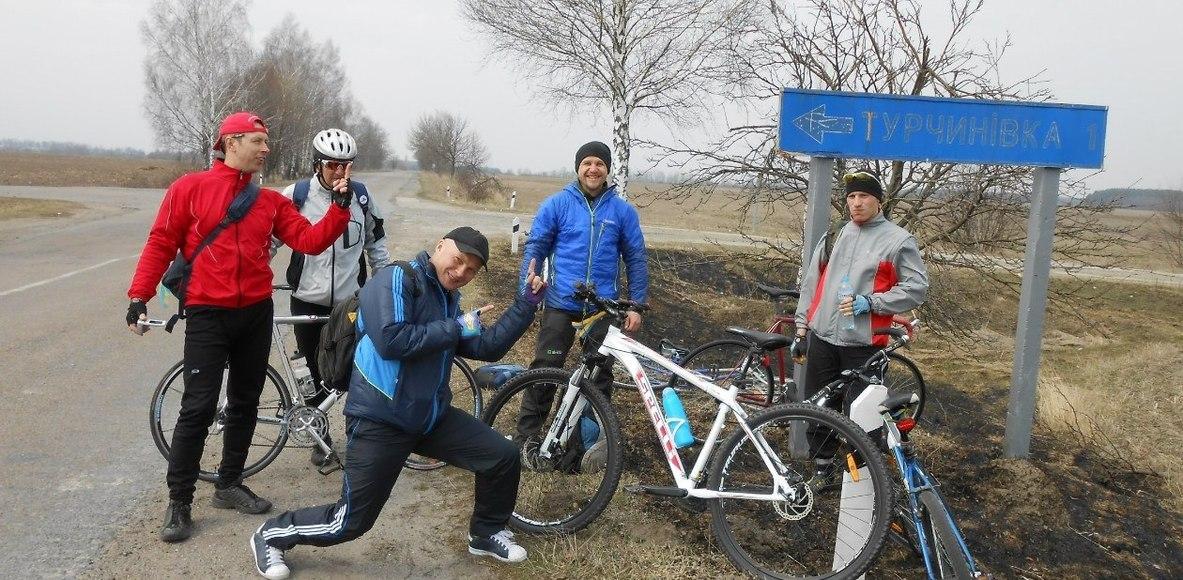Велоклуб ЗігЗаг