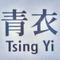 Tsing Yi Bicycle Club