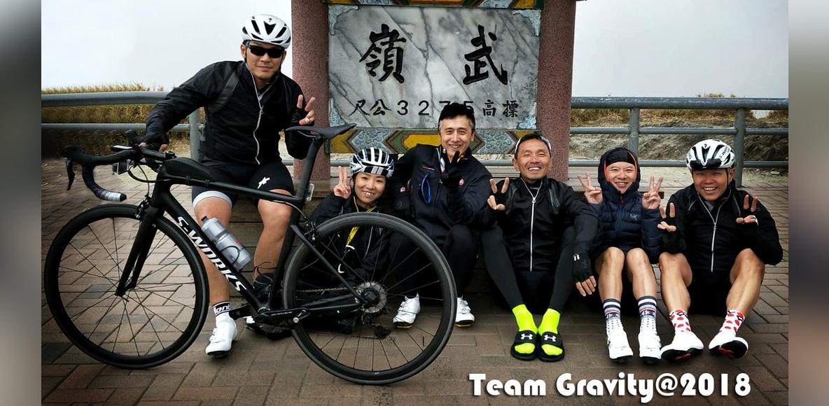 Team Gravity