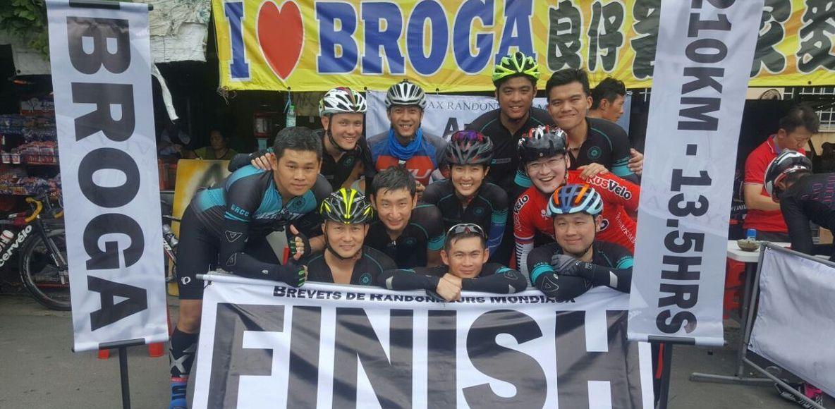 DRCC Malaysia