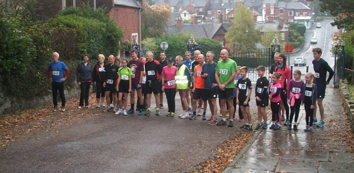 Brough Park Running Club