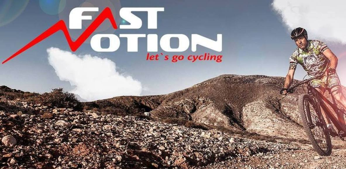 Fastmotion Cycling Team Fuerteventura