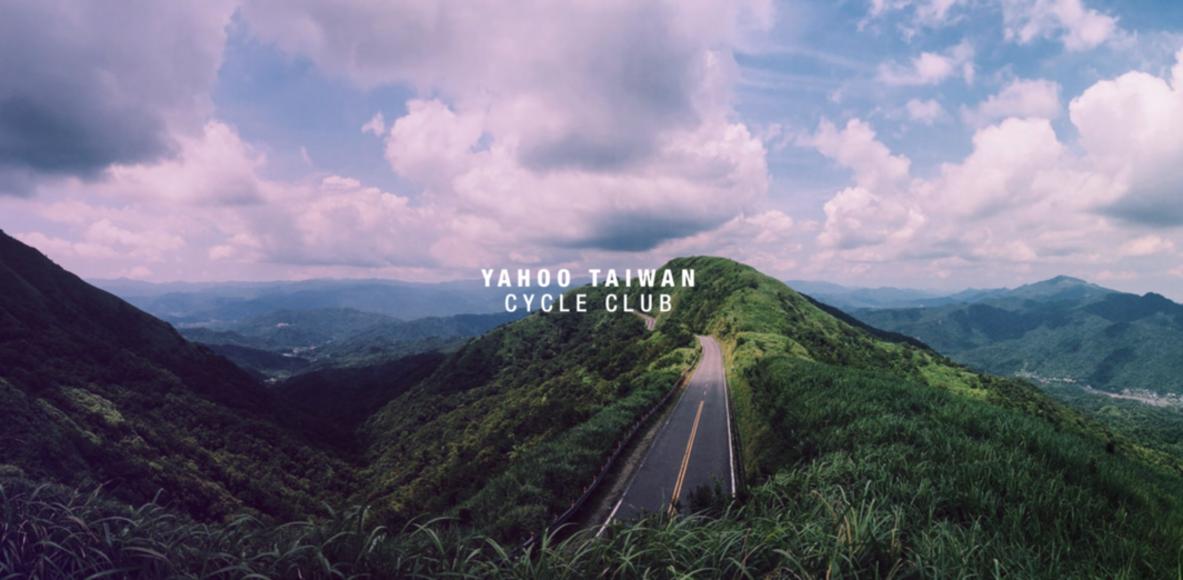 Yahoo Cycle Club