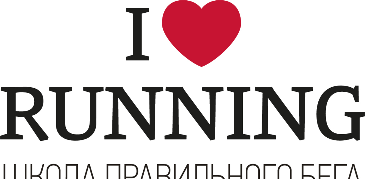 I Love Running Stav