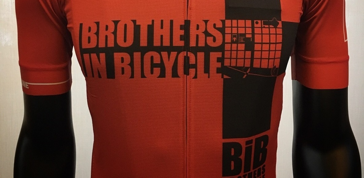 Brothers in bicycle