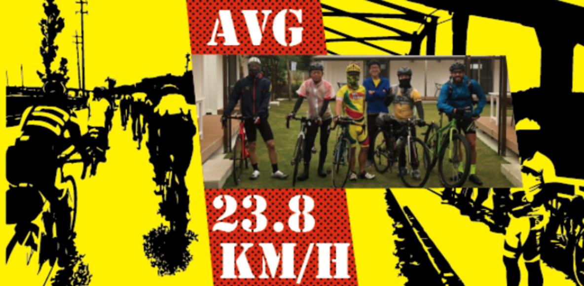 AVG 23.8km/h (沖縄,Okinawa)