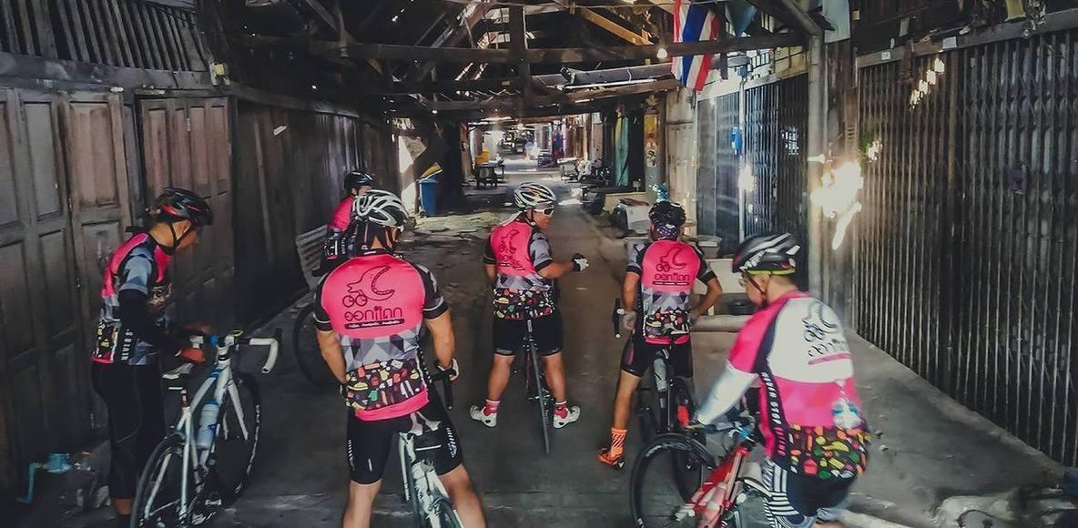 ออกแดก Cycling Team