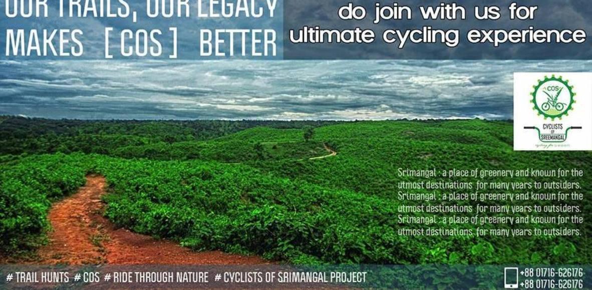 Cyclists Of Sreemangal