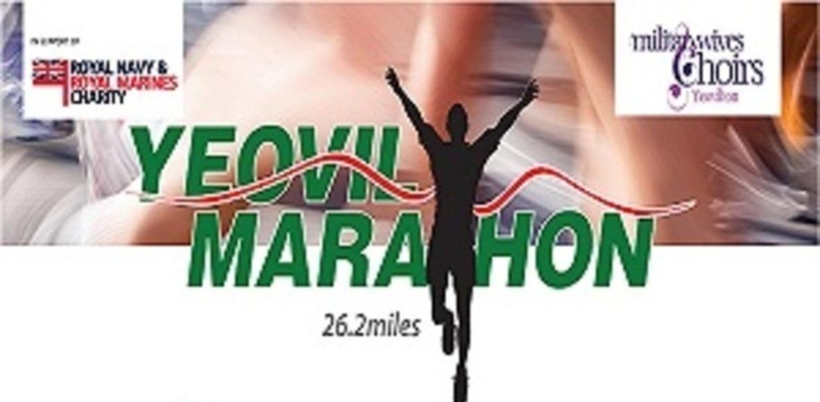 Yeovil Marathon