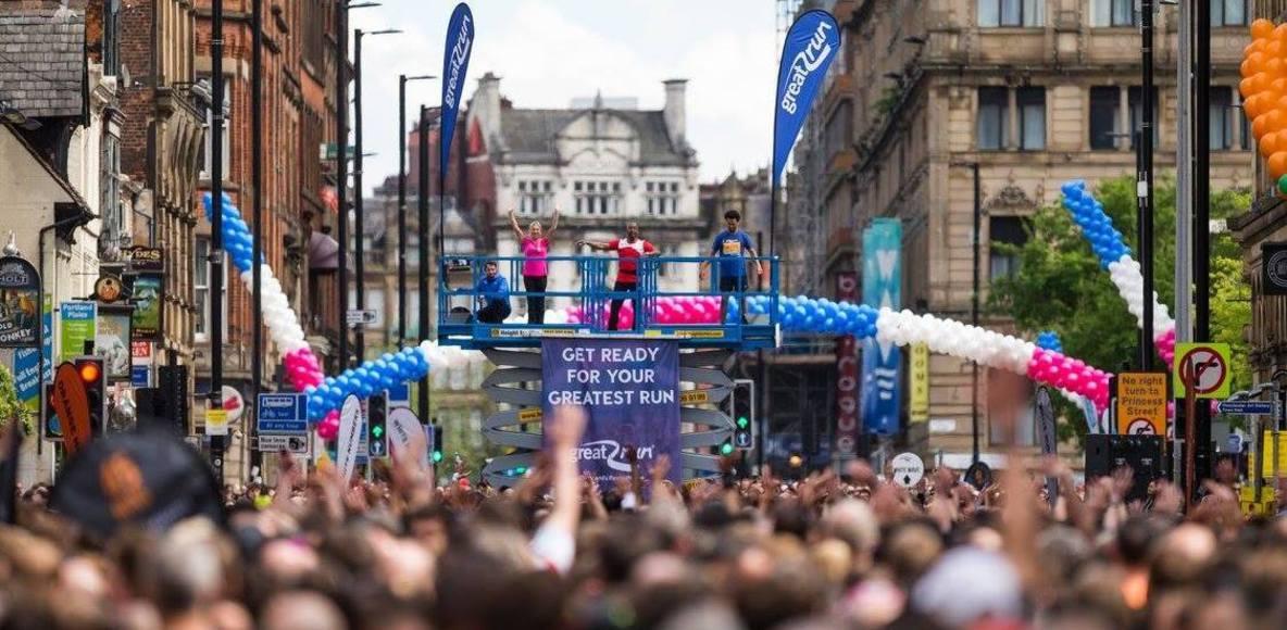Ronald McDonald House Charities - Great Manchester Run