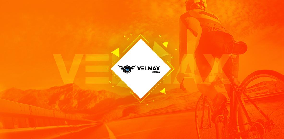 VELMAX