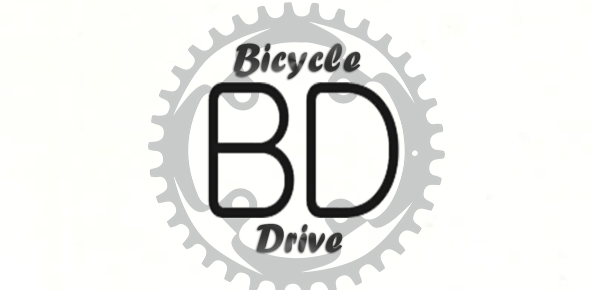 Bicycle Drive