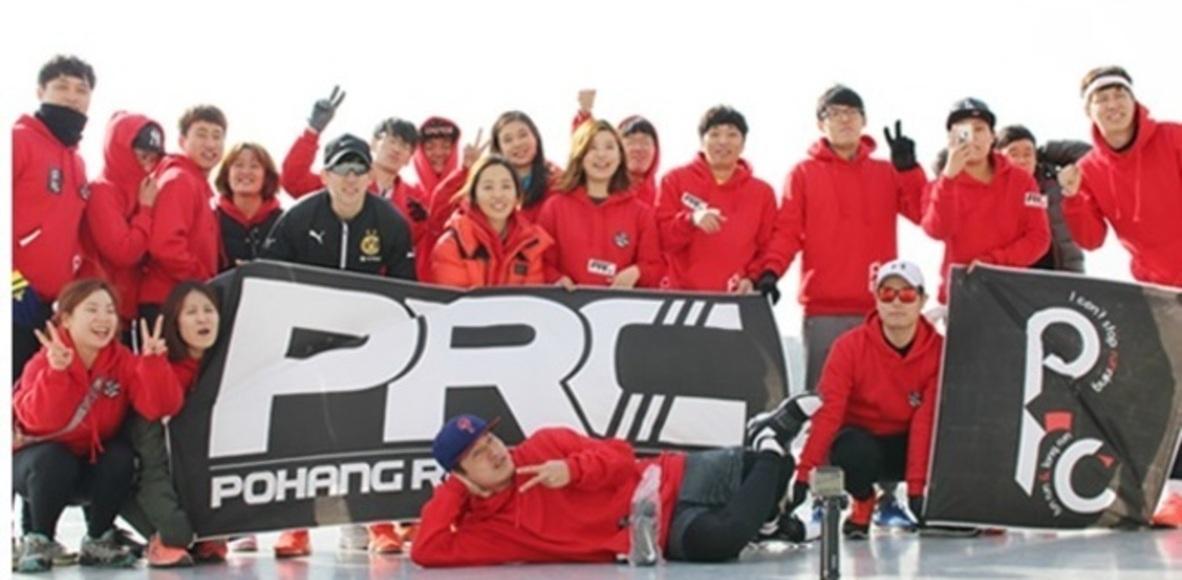 PRC(포항런닝크루)