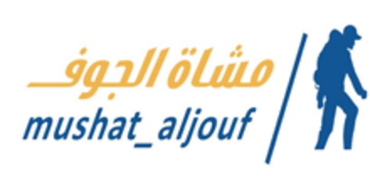 مشاة الجوف ALJOUF WALKERS CLUB