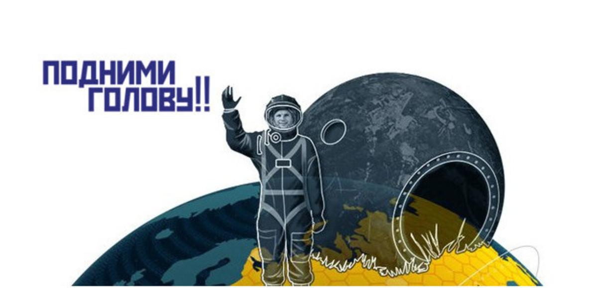 Калуга-Гагарин