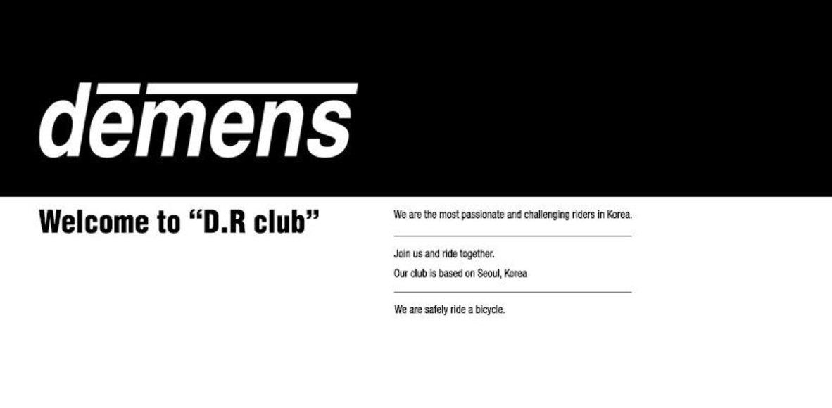 D.R Club (DEMENS RiDER)
