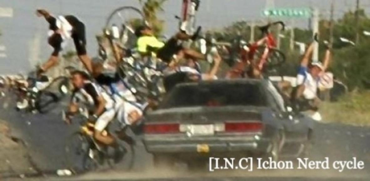 [I.N.C] Ichon Nerd Cycle