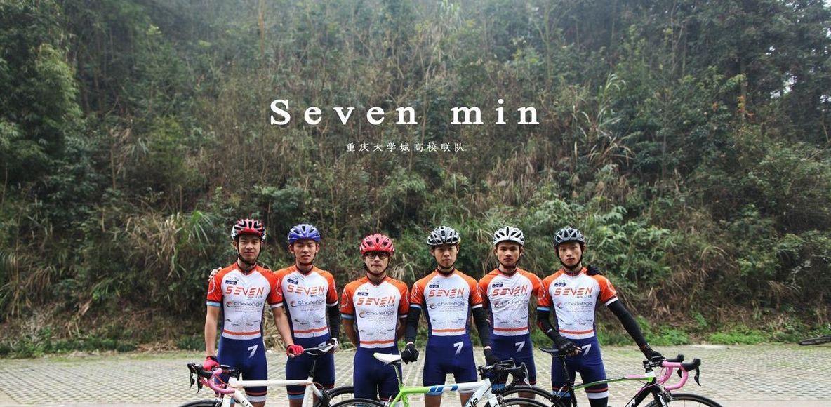 Seven min