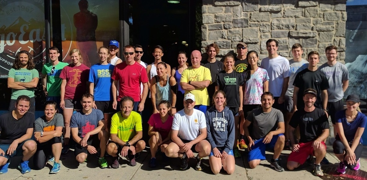 The Most Informal Running Club Ever (TMIRCE): Boston
