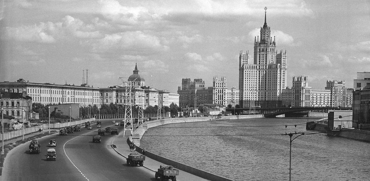 ЦАО Москва