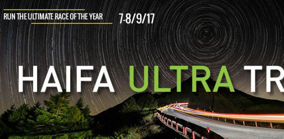 HAIFA ULTRA TRAIL
