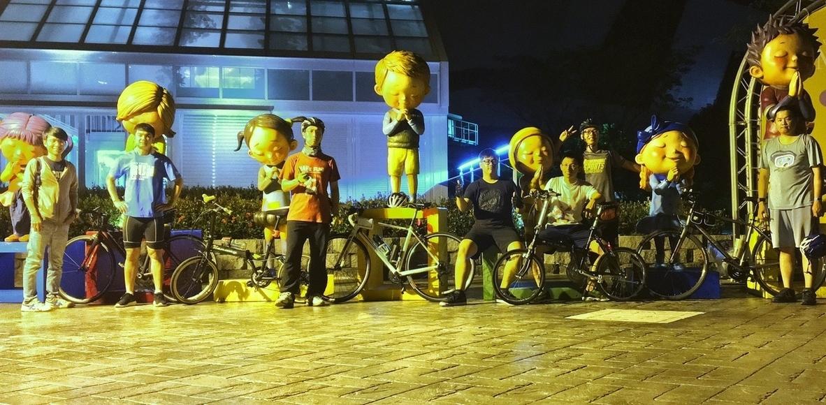 Jizztek Bike 🚴
