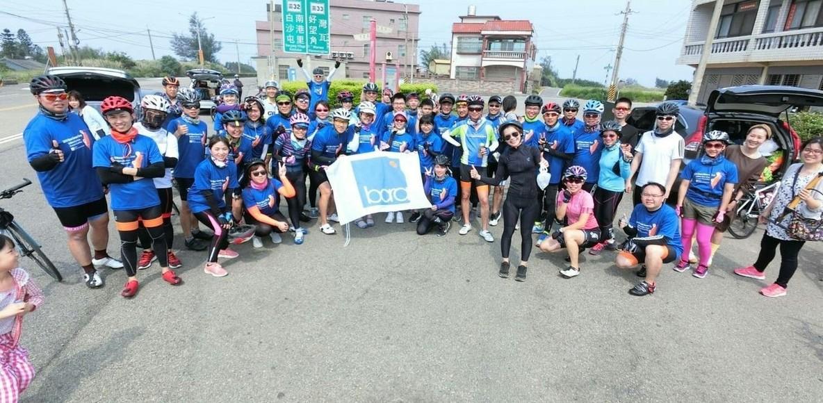 Bora Cycling Club