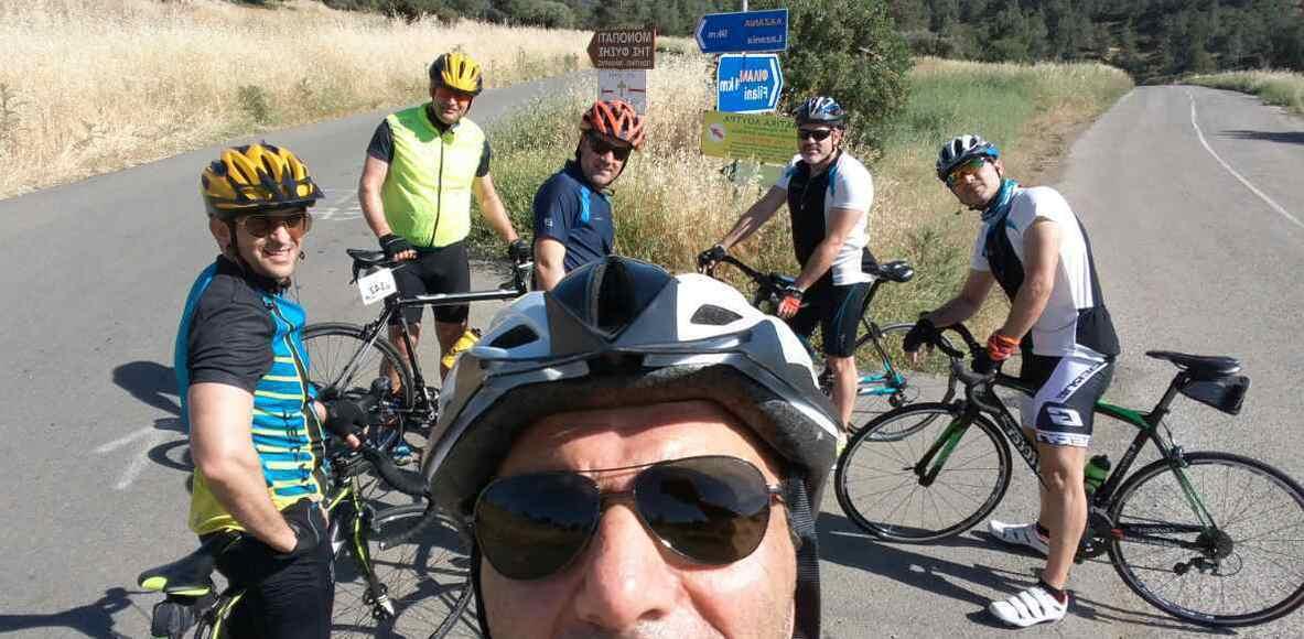 Bike Freaks